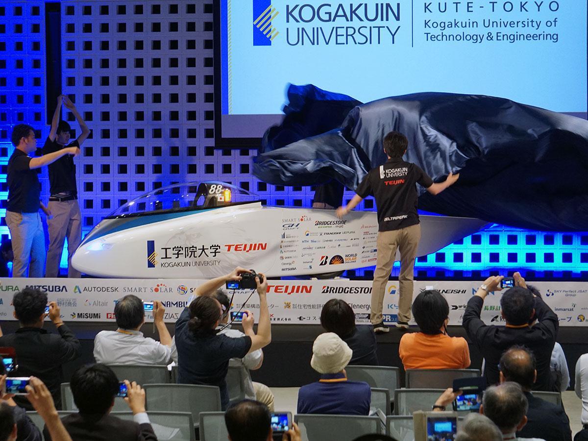 工学院大学ソーラーチームが新型車両発表 車名は「イーグル」、ガリウムヒ素太陽電池採用