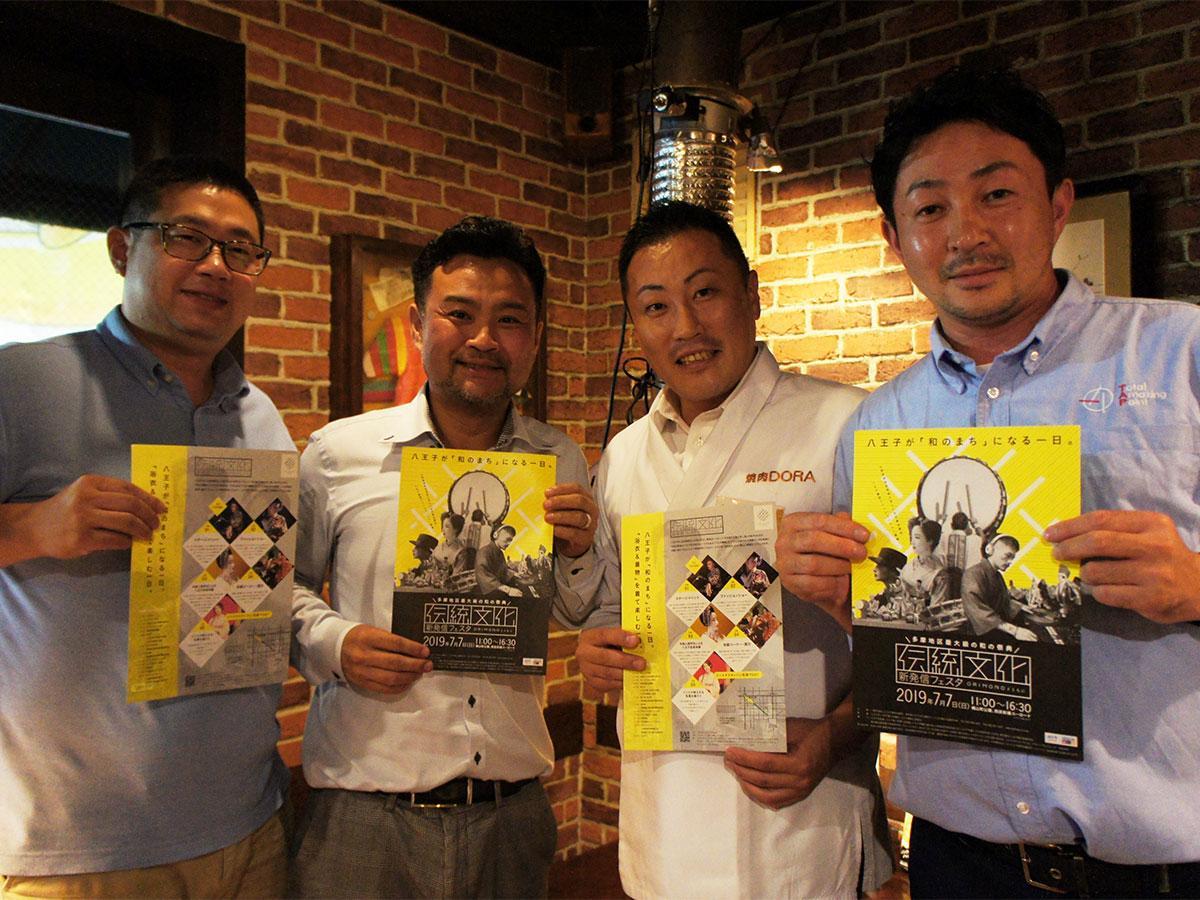 「伝統文化新発信フェスタ」を手掛ける峯尾さん(左から2番目)ら