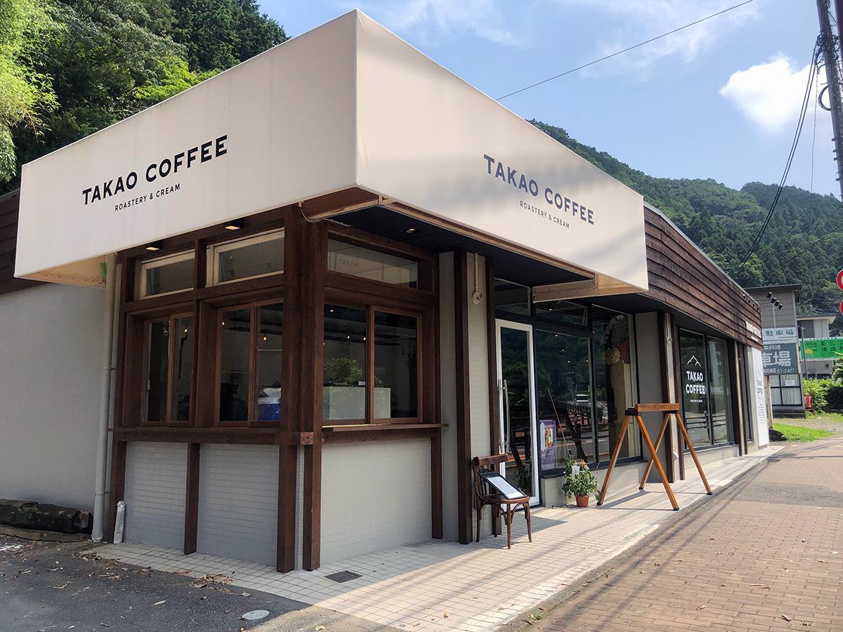 「TAKAO COFFEE」の店舗外観