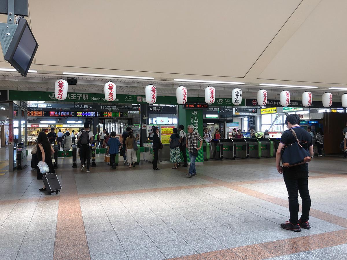 開業130周年を迎える八王子駅