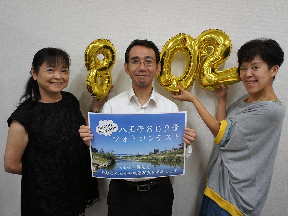 プロジェクトを手掛ける川久保さん(左)、大熊さん(中央)と塩越さん