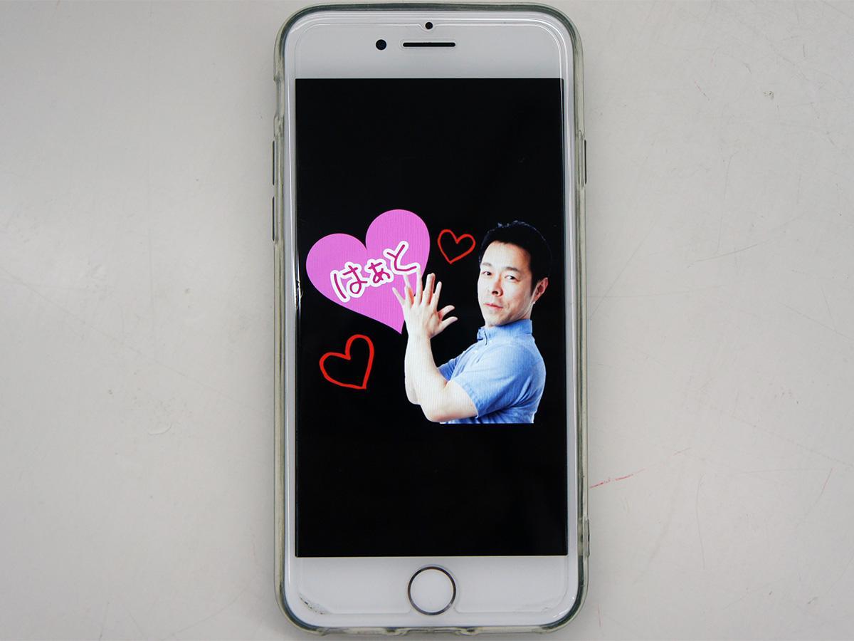 スタンプには中野さんの写真にコメントが付けられている