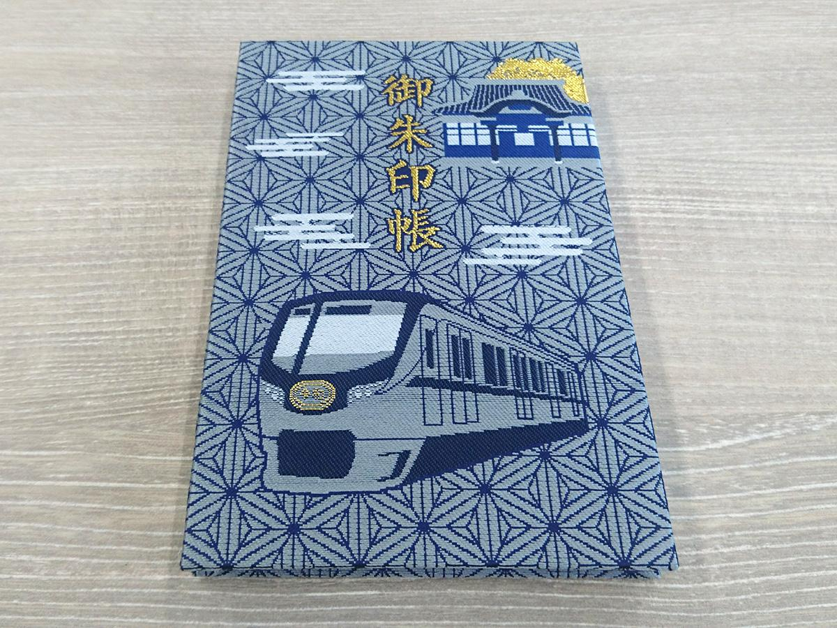9月1日に発売される「京王電鉄オリジナル御朱印帳」