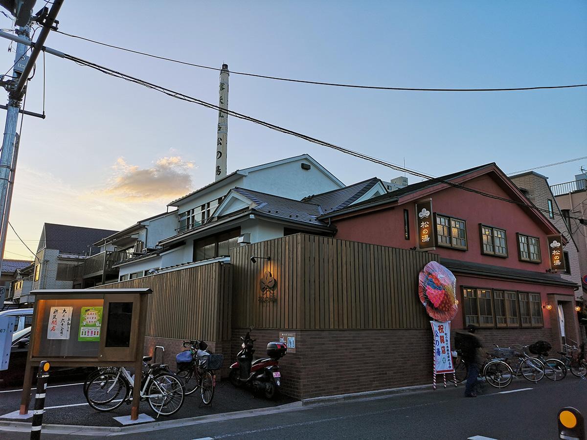 9月6日にリニューアルオープンした松の湯