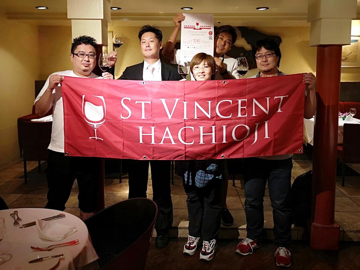「サン・ヴァンサン・八王子」に携わる吉見さん(左から2番目)ら