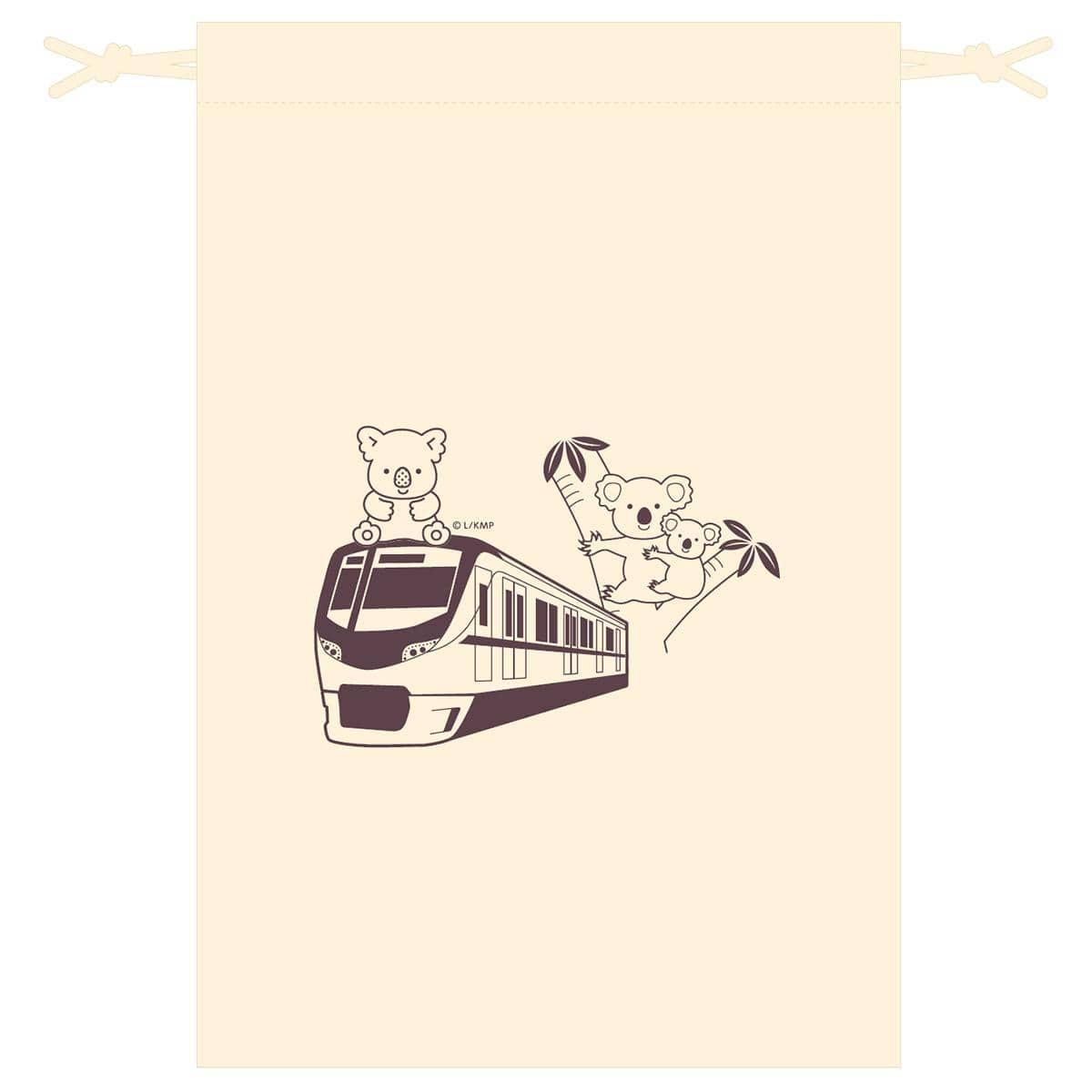 コアラと京王電鉄の車両が描かれた巾着のイメージ