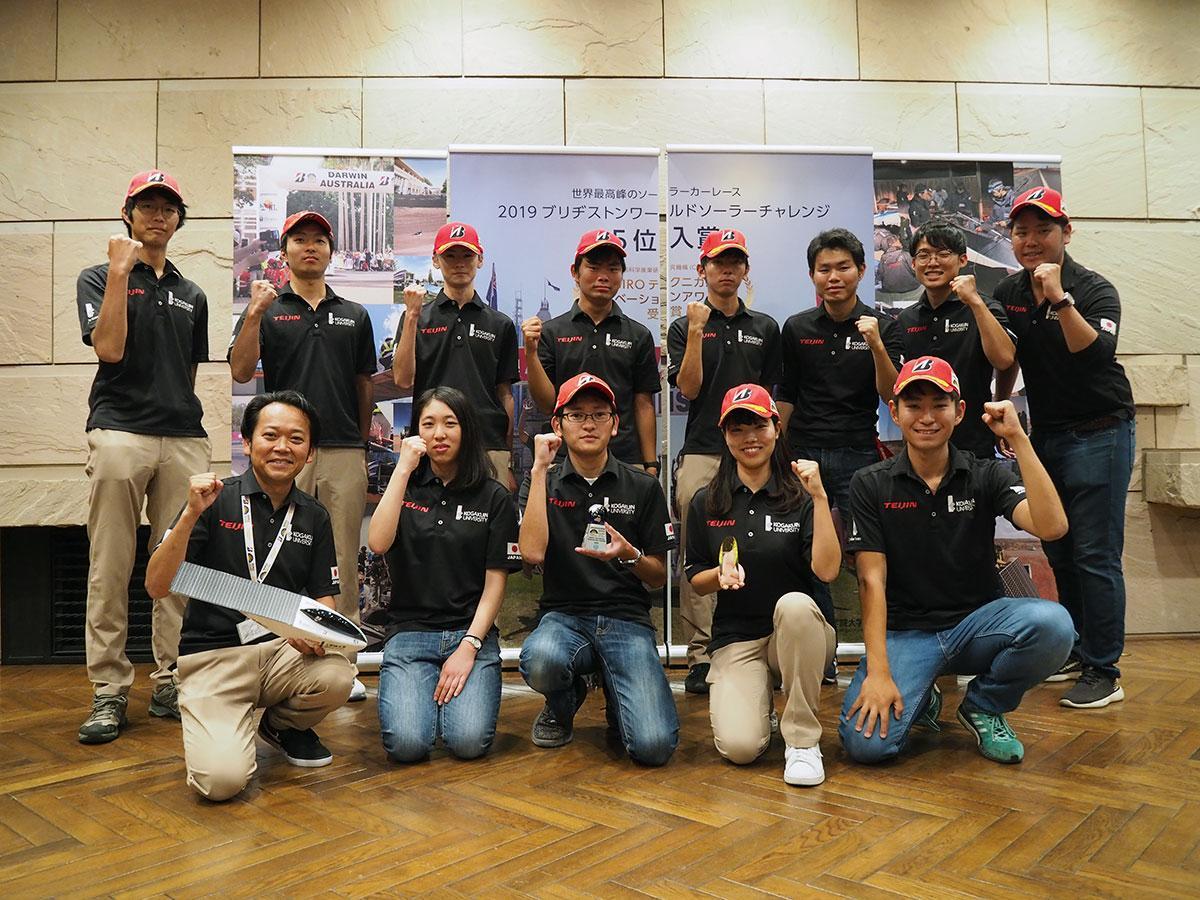 工学院大学ソーラーチームが世界大会参戦報告会 レース中に災難続くも5位入賞