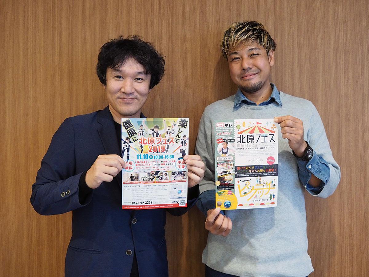 イベントを手掛ける亀田さん(左)と新井さん