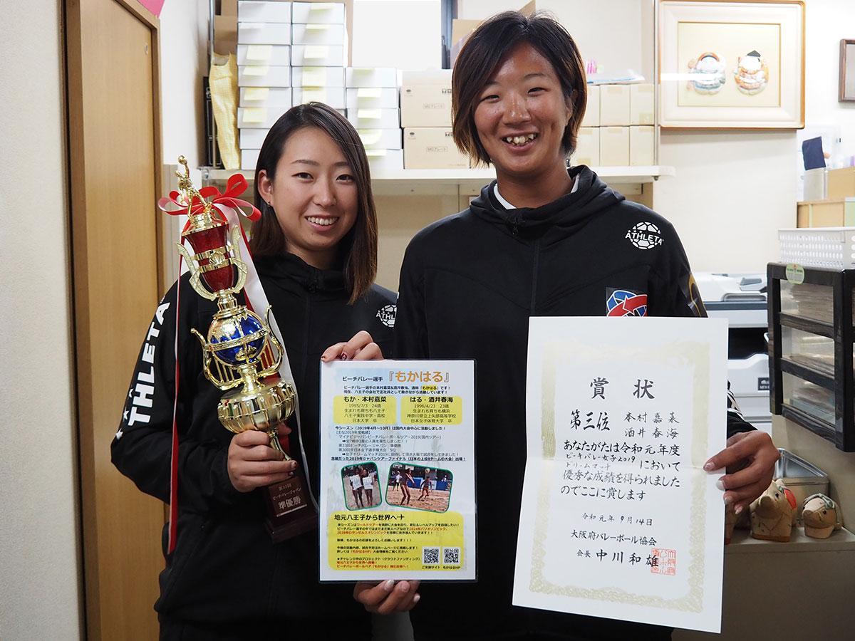 クラウドファンディングへの協力を呼び掛ける本村さん(右)と酒井さん