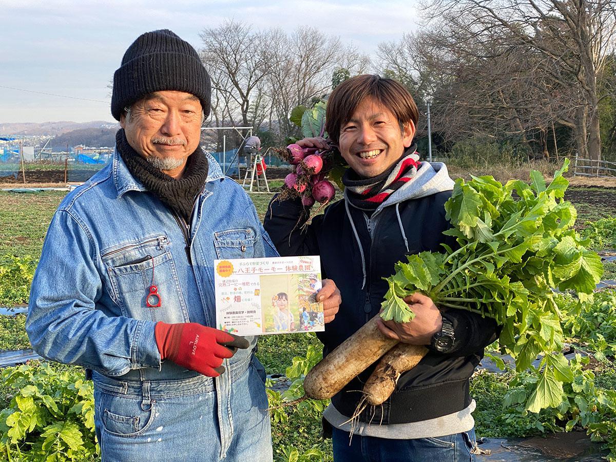 「八王子モーモー体験農園」を手掛ける磯沼さん(左)と舩木さん