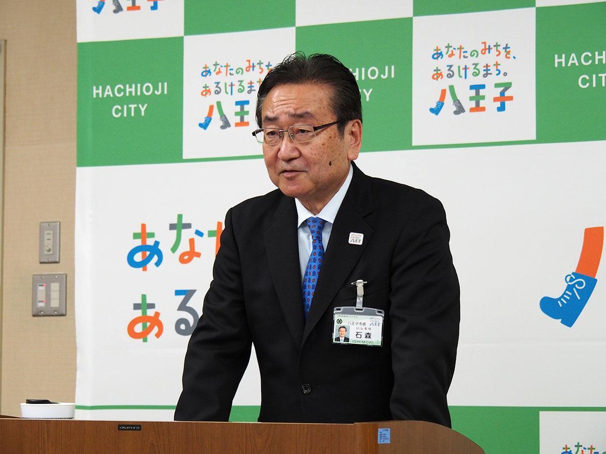 新年度予算案を明らかにした石森孝志八王子市長
