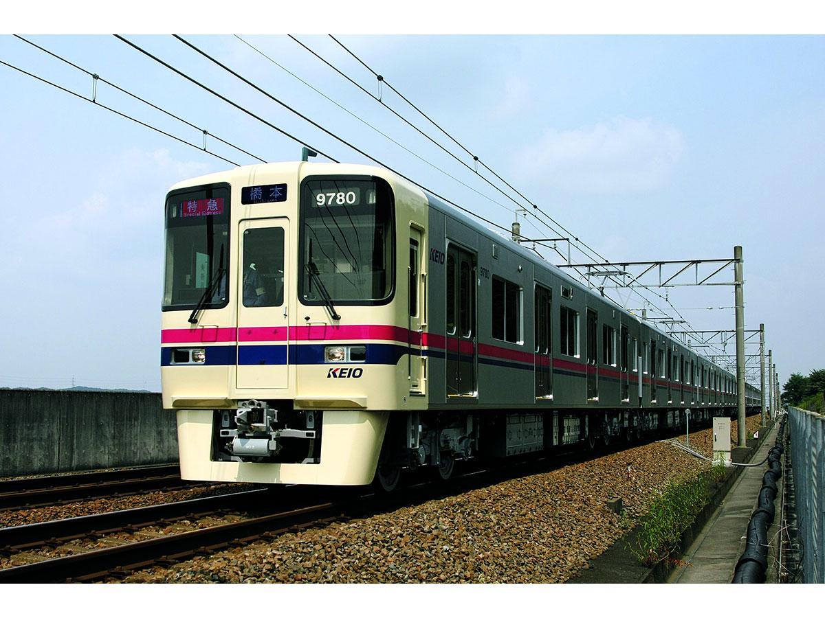 京王電鉄など各社が訓練を行う