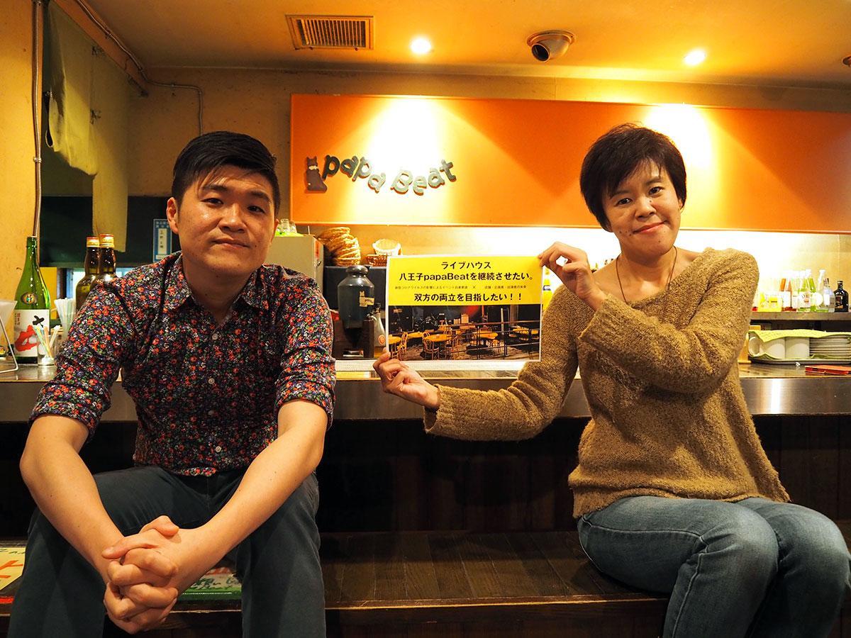「papaBeat」の村木さん(左)と塩越さん