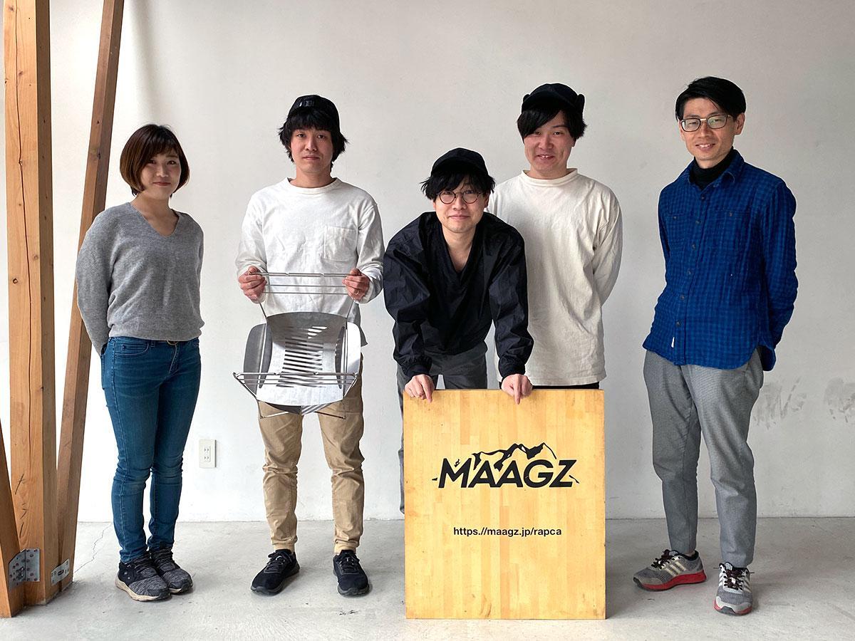 「MAAGZ」に携わる皆さん