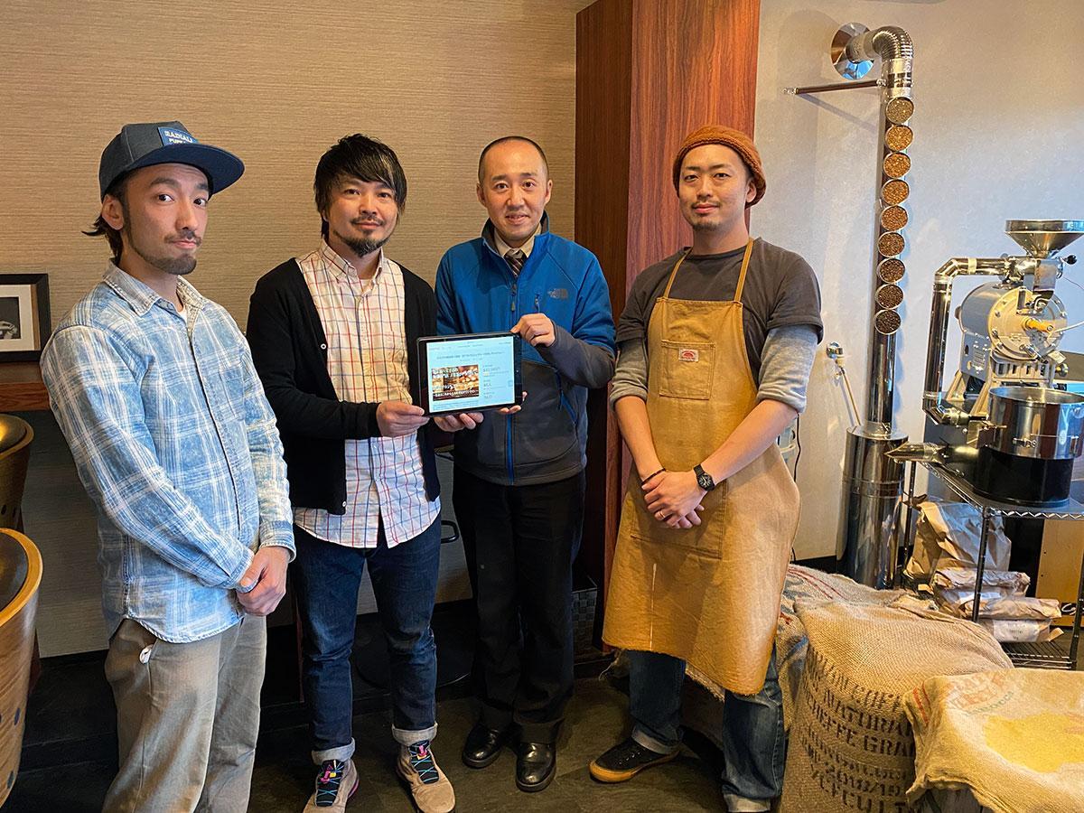 「瀬戸際プロジェクト」を立ち上げたコーヒー店店主