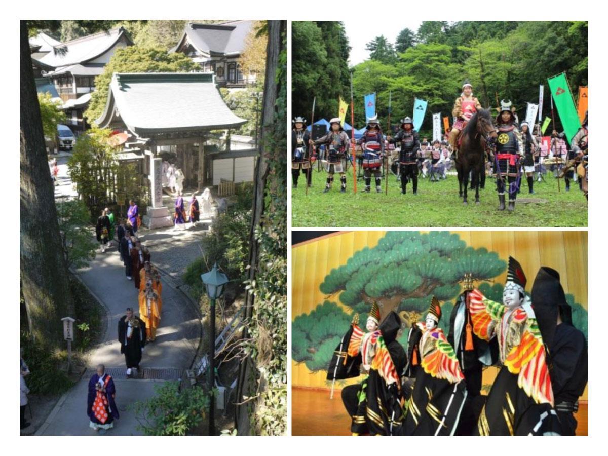 高尾山が題材の物語を「日本遺産」に認定