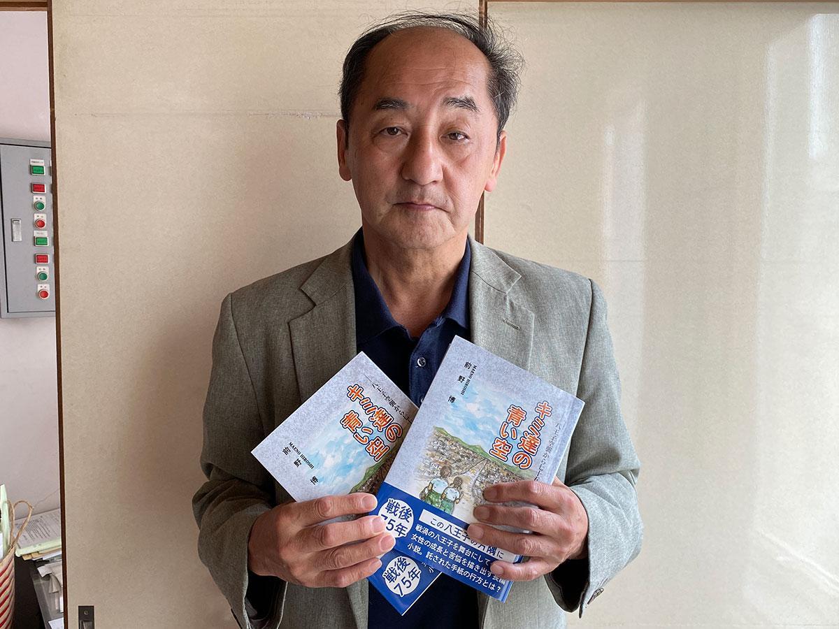 小説を書き上げた前野さん