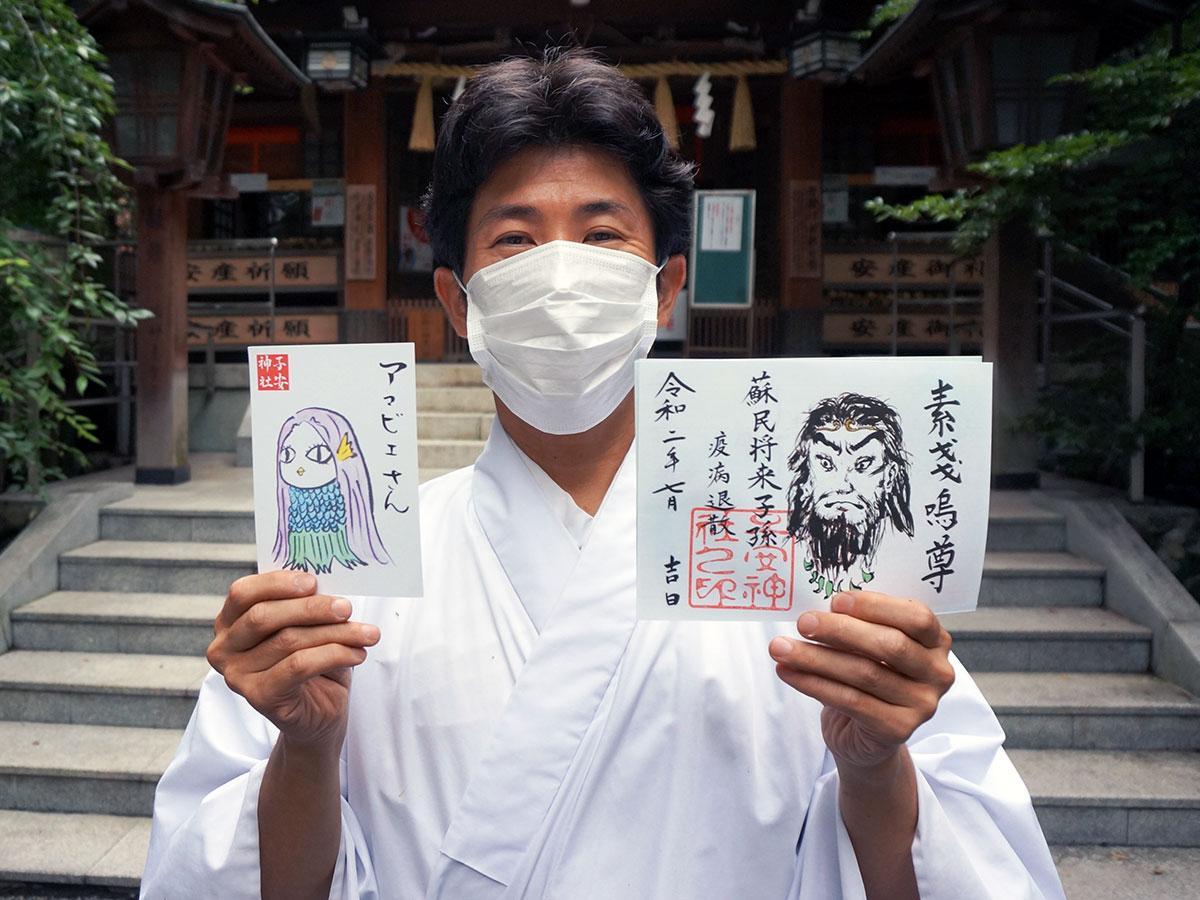 7月限定で頒布している御朱印を持つ松宮さん