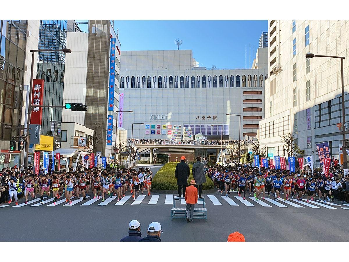 2月に行われた「スーパーアルプス 全関東八王子夢街道駅伝競走大会」の様子