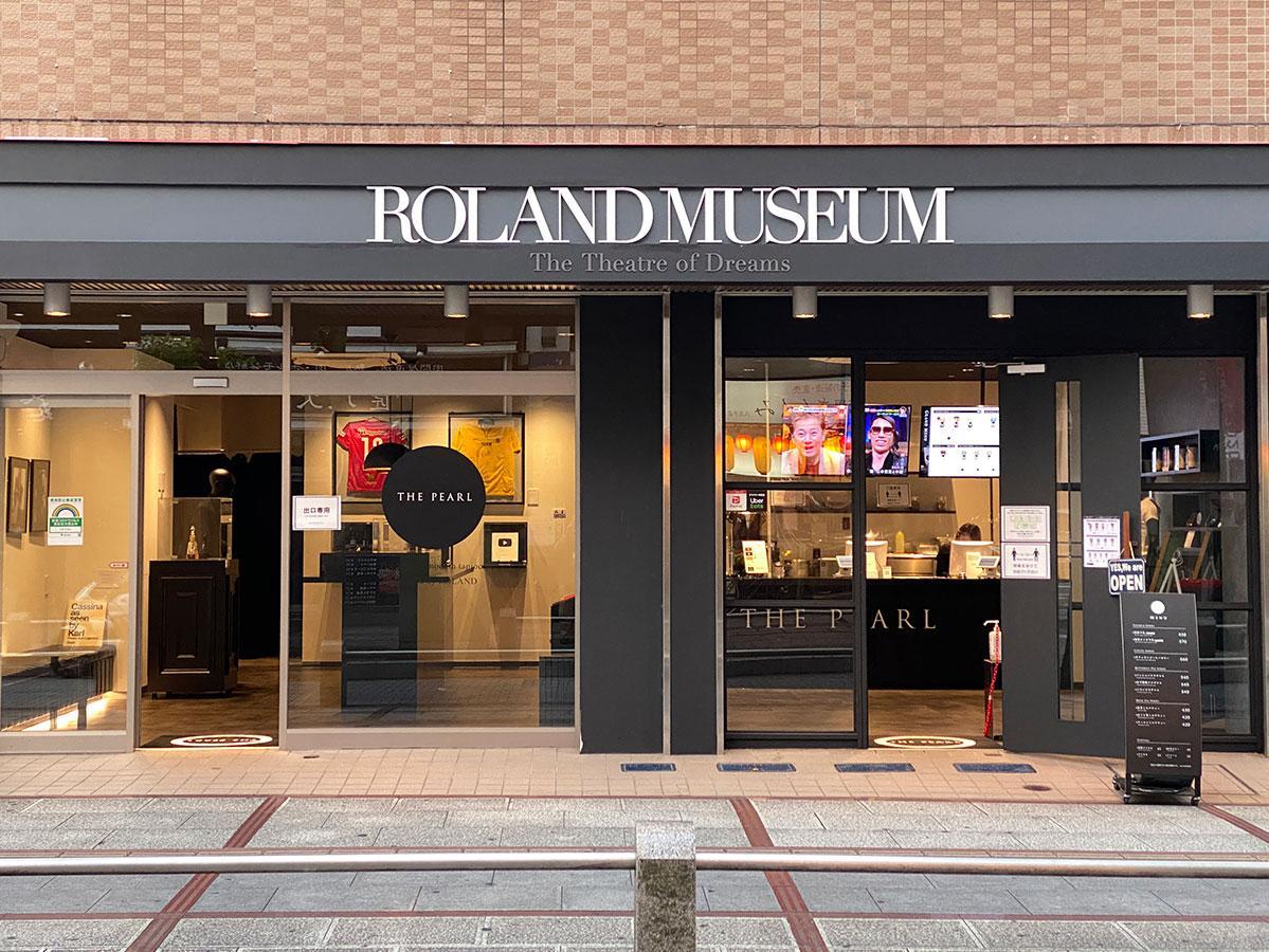 9月19日に「ROLAND MUSEUM」としてリニューアルした