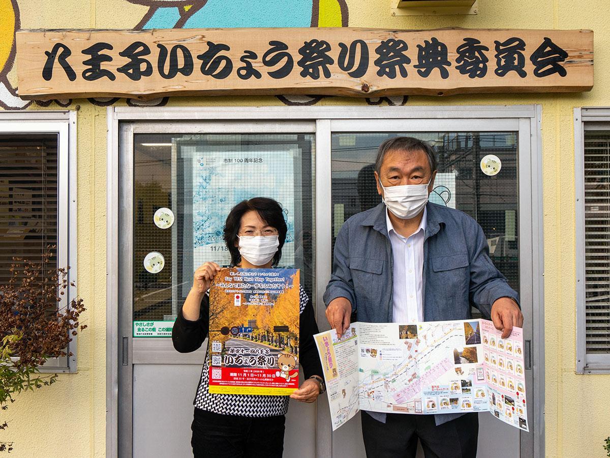 「いちょう祭り」の開催をアピールする富樫さん(右)ら