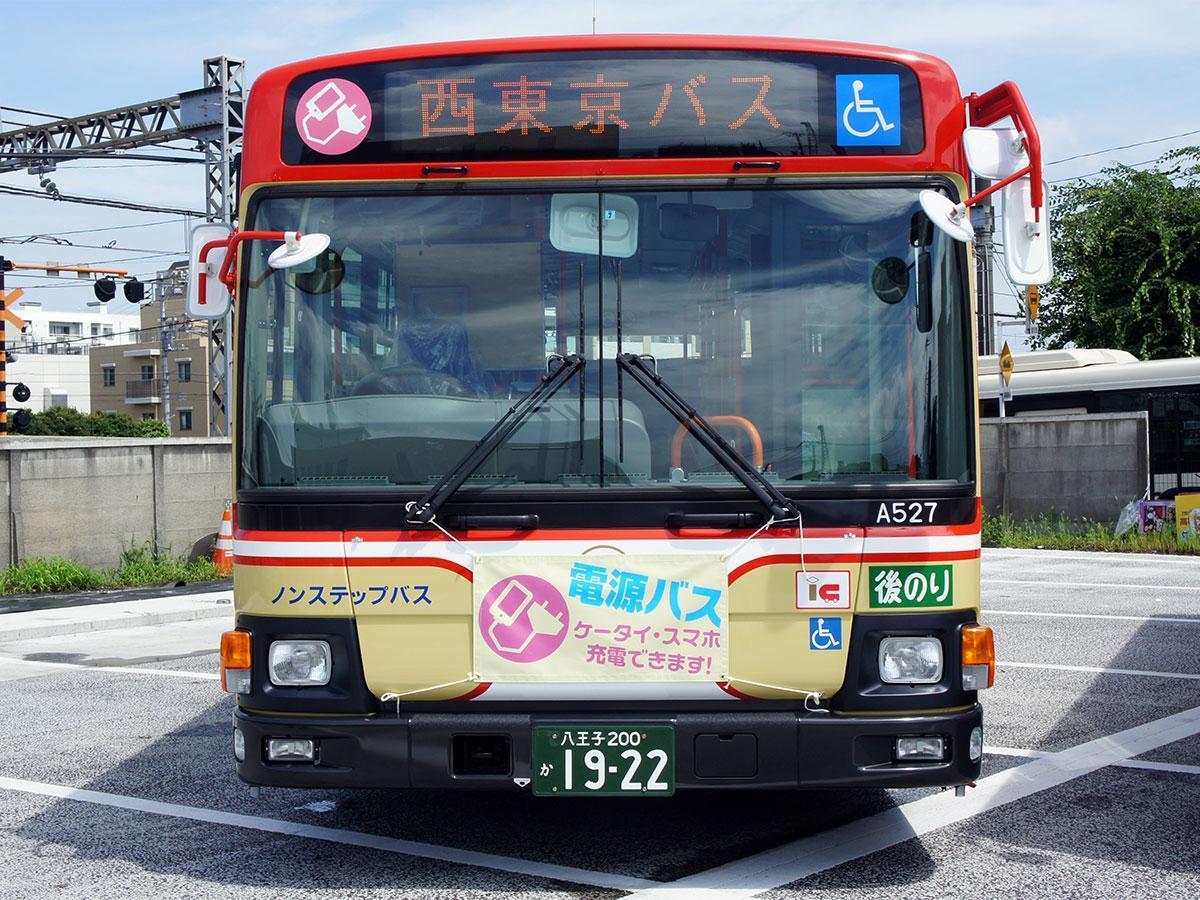 1月22日にダイヤ改正を行う西東京バス