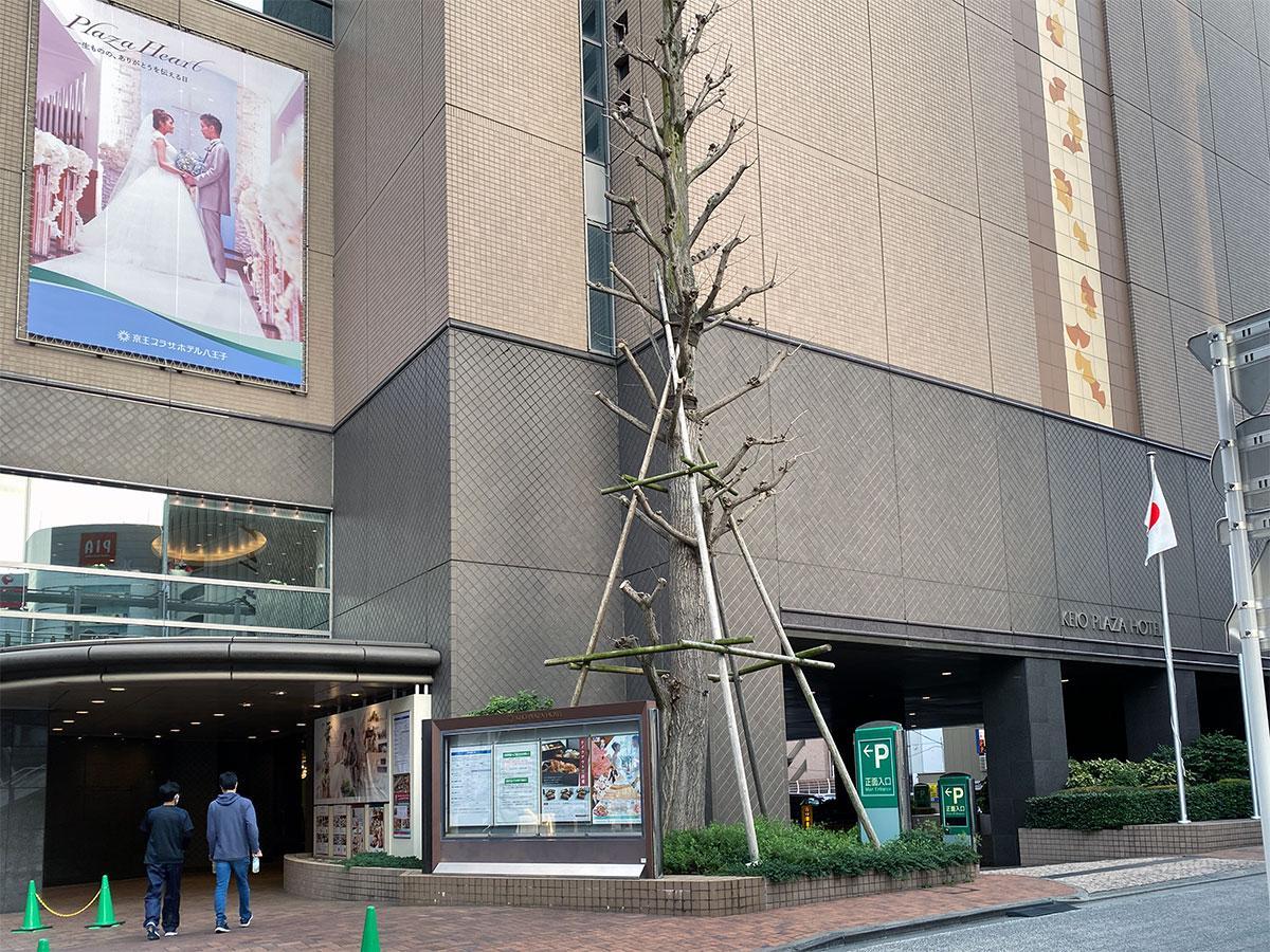 長期滞在者向けの新プランを用意する京王プラザホテル八王子