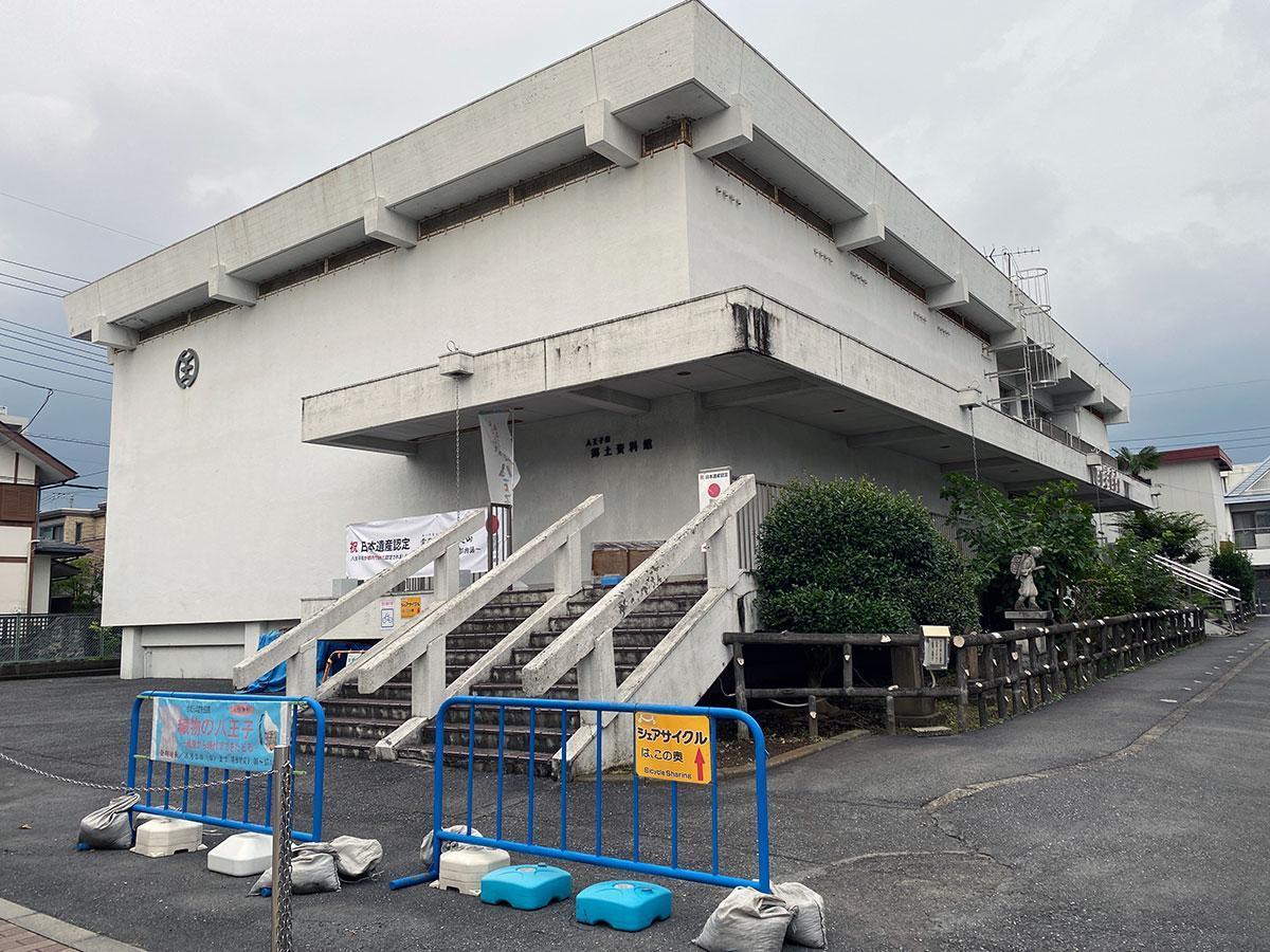 53年の歴史に幕を閉じた八王子市郷土資料館