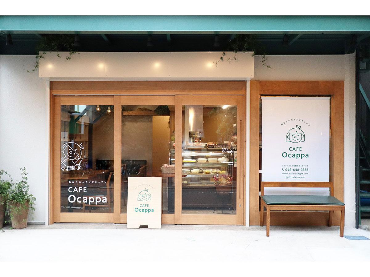 明神町に移転した「カフェ・オカッパ」