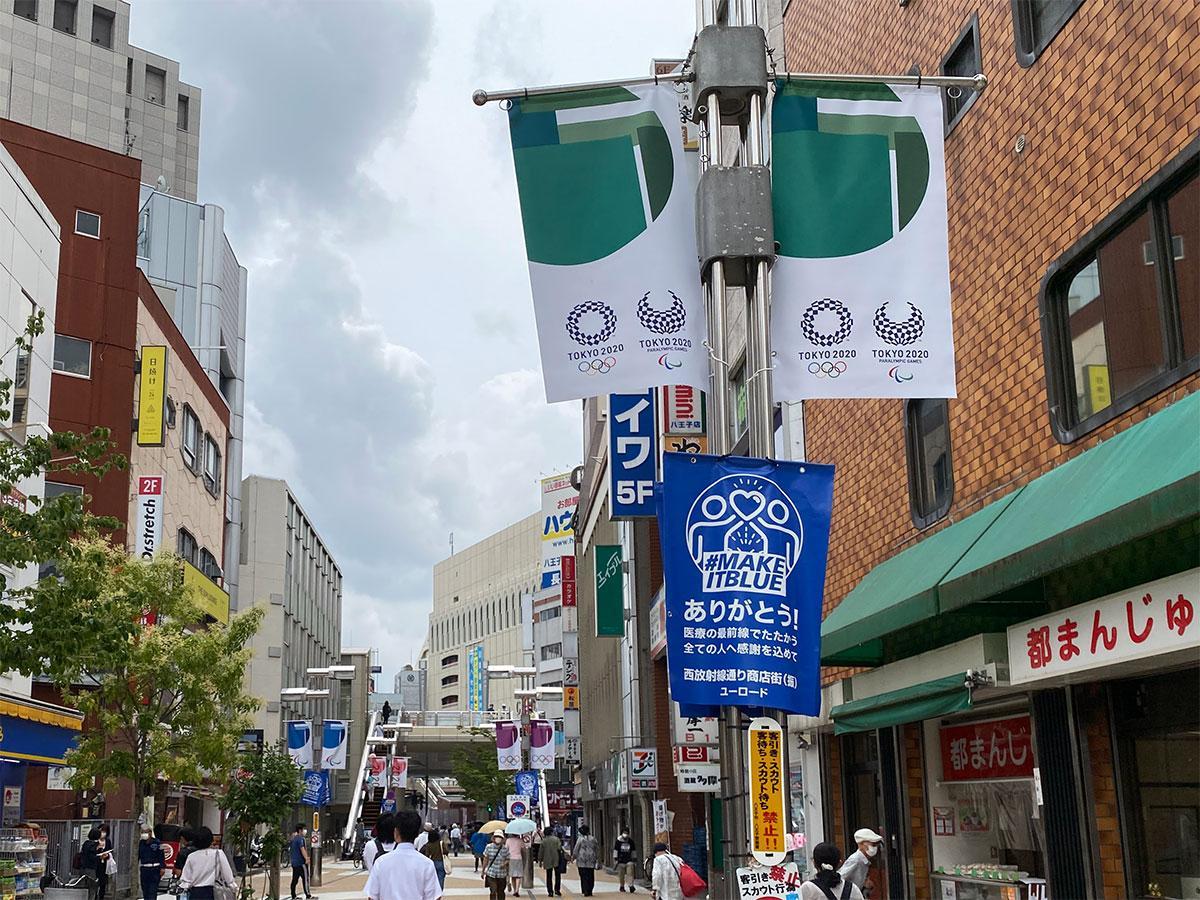 市内各所では東京五輪・パラリンピックの開催に合わせた飾り付けが施されている