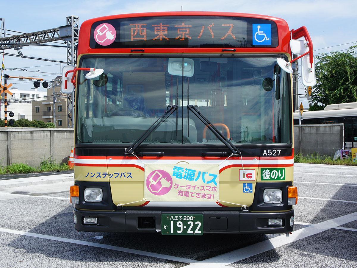 約9年ぶりとなる新路線の運行を始める西東京バス