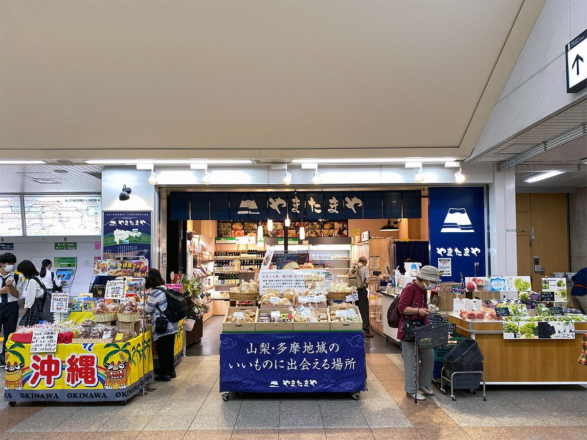 長野県産朝採れ野菜を販売する「やまたまや」