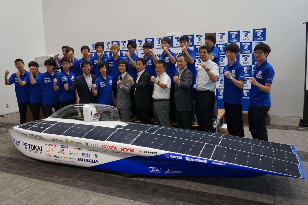【BWSC19】東海大学、新型「Tokai challenger」を発表。豪州大陸縦断ソーラーカーレースに参戦。日野自動車などがサポート。
