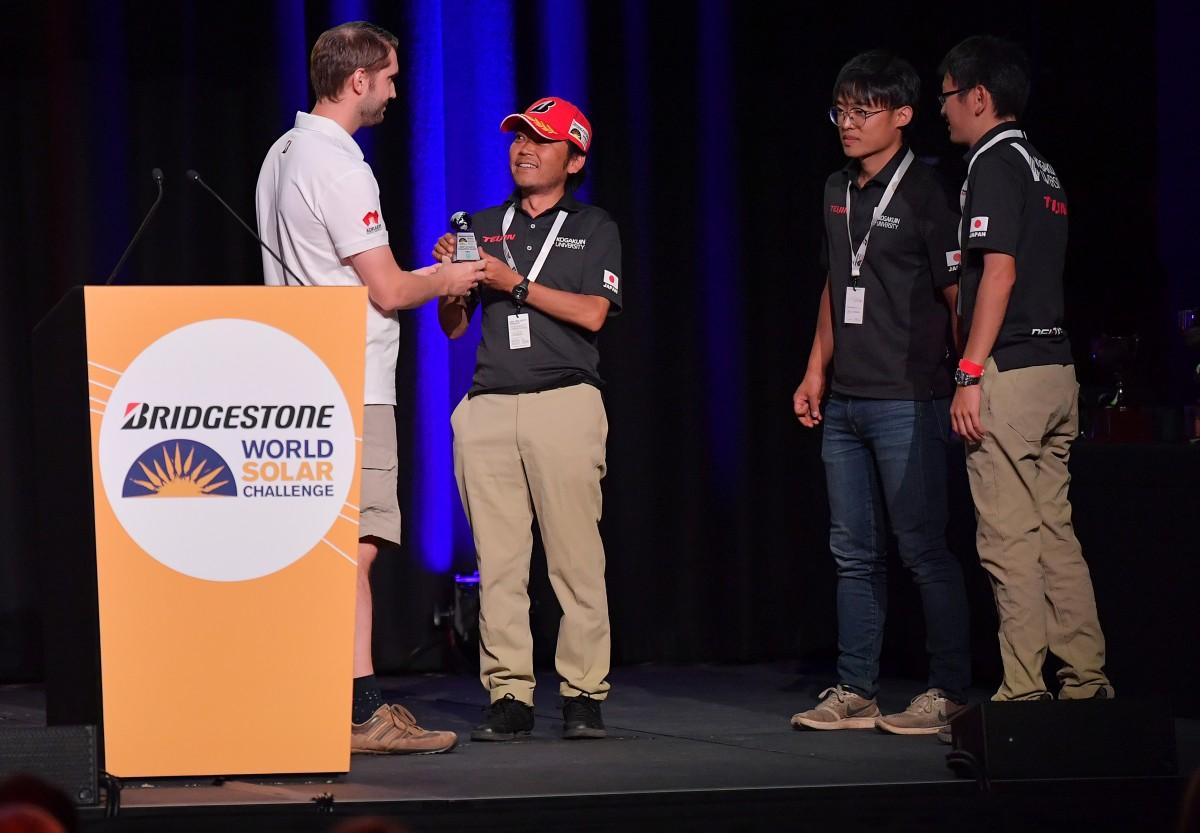 CSIRO公認の技術賞「テクニカルイノベーションアワード」を受賞