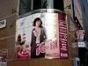 京王八王子SCに女性インナーと靴下の専門店-ファッションフロア改装に合わせ