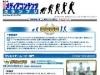 「高校生メディアコンテンツグランプリ」結果発表-東京工科大学