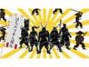 「八王子FM」がサポーター会員制度立ち上げ 開局に向けパーソナリティー募集も