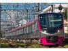 京王電鉄、消費増税に合わせ運賃改定 平均約2%引き上げ、相模原線は一部値下げに