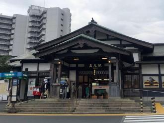 JR高尾駅120周年で「スペシャルデー」 オリジナルグッズの販売など