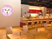 おかき専門店「播磨屋」が無料カフェ-おかきとくつろぎのスペース提供