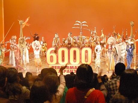 「6000」の記念看板を前に、出演者総出でカーテンコールが行われた。。