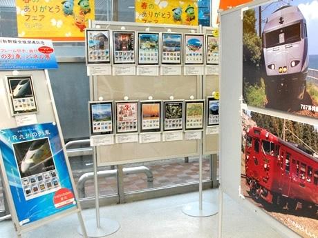 販売が終了したご当地切手も一部購入することができる。また「JR九州の列車」のフレーム切手は来年3月には第2弾も発売する予定だという。