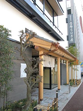 新しくなった同店のエントランス。外観も内装も、博多の情緒あふれる店舗になった。
