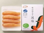 ふくや新商品「減塩めんたいこ」、健康志向の中高年客らに人気