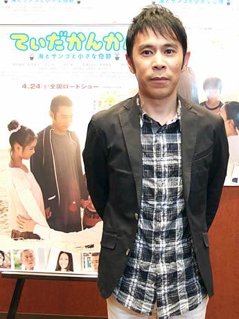 映画「てぃだかんかん~海とサンゴと小さな奇跡~」主演の岡村隆史さんが来福