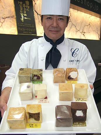 チョコレートショップの人気カレーが約20年ぶりにパンで再現