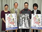博多座で川上音二郎100回忌公演-地元の演出家・役者らが集結