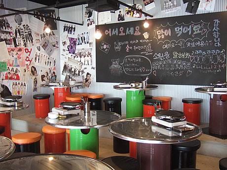 博多に韓国料理店「小さな韓国 あぷろ」がオープン