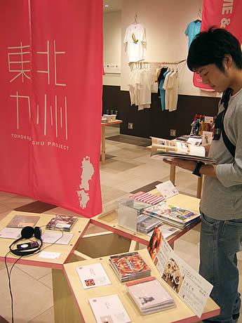 JR博多シティに東北と九州のアーティストの作品を集めたショップがオープン