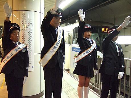 福岡 市営 地下鉄